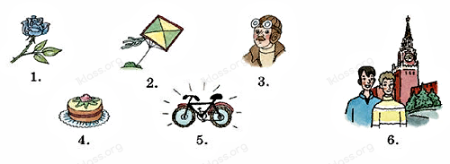 Английский язык 2 класс учебник Афанасьева 2 часть step 43 задание 3