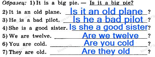 Английский язык 2 класс рабочая тетрадь Афанасьева step 48 - задание 1