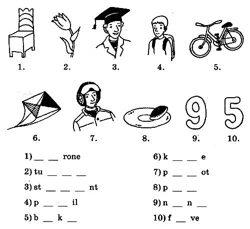 Английский язык 2 класс рабочая тетрадь Афанасьева step 48