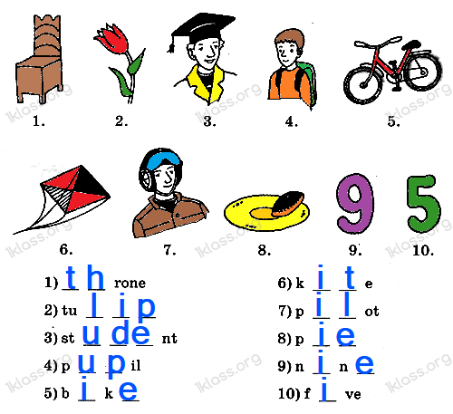 Английский язык 2 класс рабочая тетрадь Афанасьева step 48 - задание 3