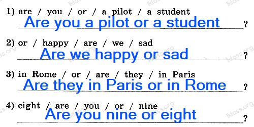 Английский язык 2 класс рабочая тетрадь Афанасьева step 49 - задание 2