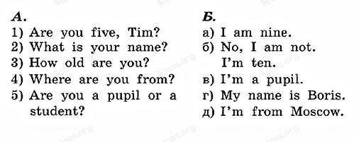 Английский язык 2 класс учебник Афанасьева 2 часть step 49 задание 5