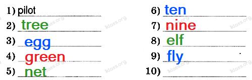 Английский язык 2 класс рабочая тетрадь Афанасьева step 51 - задание 1.2