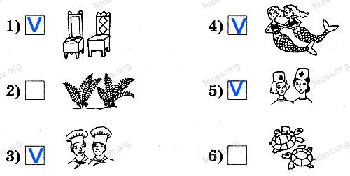 Английский язык 2 класс рабочая тетрадь Афанасьева step 51 - задание 2