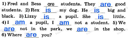 Английский язык 2 класс рабочая тетрадь Афанасьева step 56 - задание 2