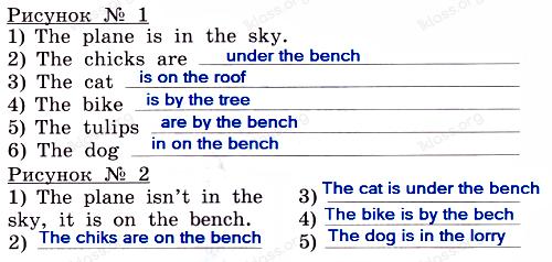 Английский язык 2 класс учебник Афанасьева 2 часть step 56 задание 6