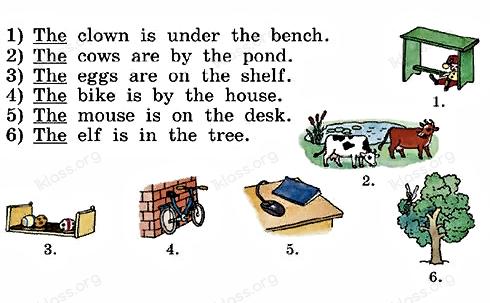 Английский язык 2 класс учебник Афанасьева 2 часть step 57 задание 4