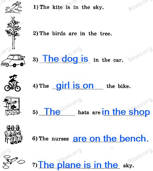 Английский язык 2 класс рабочая тетрадь Афанасьева step 58 - задание 4
