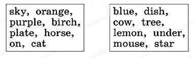 Английский язык 2 класс учебник Афанасьева 2 часть step 58 задание 5