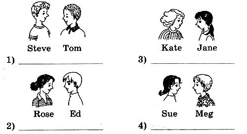 Английский язык 2 класс рабочая тетрадь Афанасьева step 59