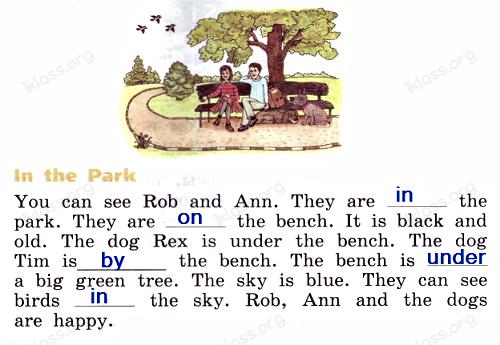 Английский язык 2 класс учебник Афанасьева 2 часть step 59 задание 6