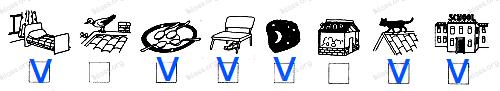 Английский язык 2 класс рабочая тетрадь Афанасьева step 60 - задание 1