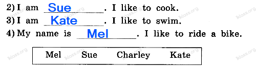 Английский язык 2 класс рабочая тетрадь Афанасьева step 61 - задание 1.2