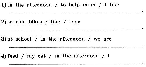 Английский язык 2 класс рабочая тетрадь Афанасьева step 61