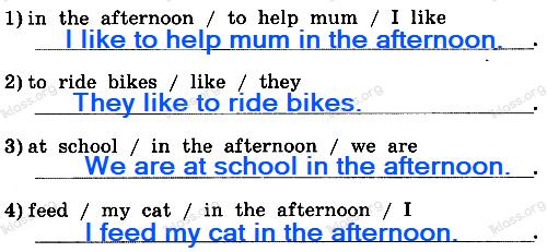 Английский язык 2 класс рабочая тетрадь Афанасьева step 61 - задание 4