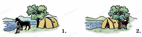 Английский язык 2 класс учебник Афанасьева 2 часть step 62 задание 1
