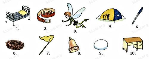 Английский язык 2 класс учебник Афанасьева 1 часть step 7 задание 2