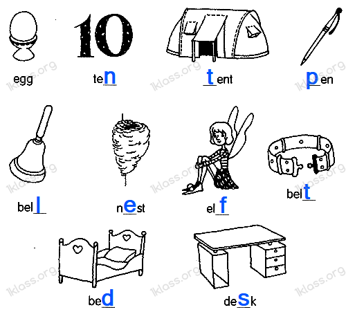 Английский язык 2 класс рабочая тетрадь Афанасьева step 7 - задание 3
