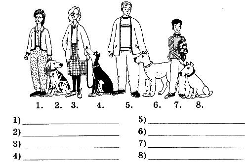 Английский язык 2 класс рабочая тетрадь Афанасьева step 7