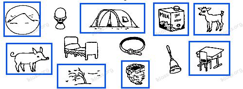 Английский язык 2 класс рабочая тетрадь Афанасьева step 8 - задание 1