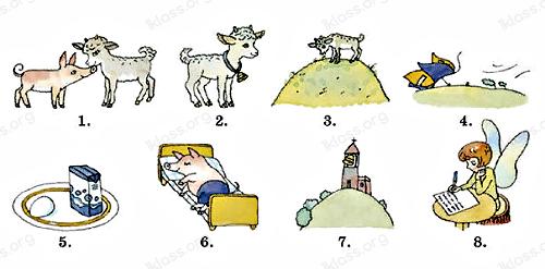 Английский язык 2 класс учебник Афанасьева 1 часть step 8 задание 4