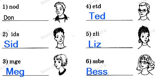 Английский язык 2 класс рабочая тетрадь Афанасьева step 9 - задание 3
