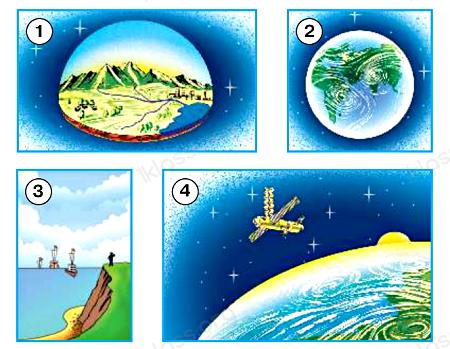 Окружающий мир 1 класс учебник Плешаков 1 часть стр 44