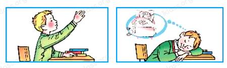 Окружающий мир 1 класс учебник Плешаков 2 часть стр 48-1