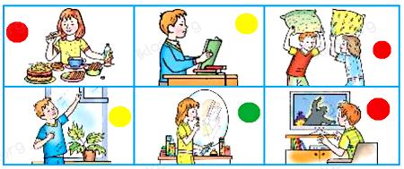 Ответ по Окружающему миру 1 класс учебник Плешаков 2 часть страница 48