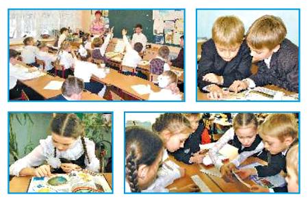 Окружающий мир 1 класс учебник Плешаков 2 часть стр 5