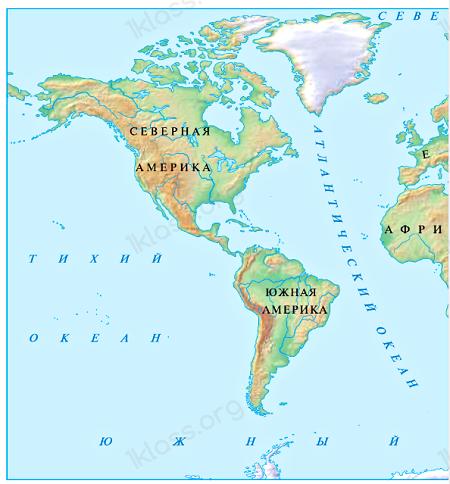 Окружающий мир 2 класс учебник Плешаков 2 часть стр 110