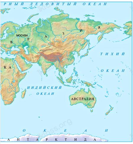 Окружающий мир 2 класс учебник Плешаков 2 часть стр 111