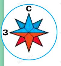 Окружающий мир 2 класс учебник Плешаков 2 часть стр 134-1