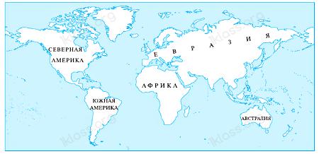 Окружающий мир 2 класс учебник Плешаков 2 часть стр 137-2