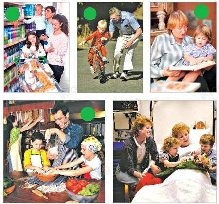 Ответ по Окружающему миру 2 класс учебник Плешаков 2 часть страница 43