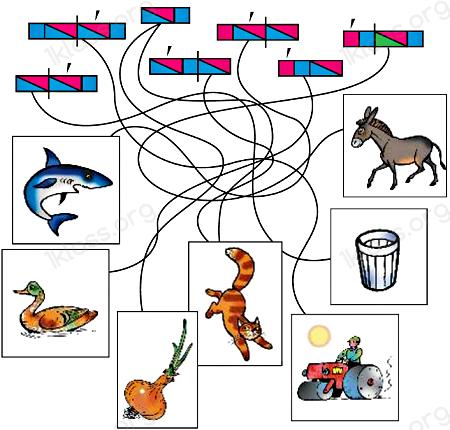 Азбука 1 класс 1 часть ответы страница 61 задание 1