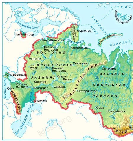 Окружающий мир 2 класс учебник Плешаков 2 часть стр 90